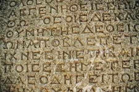 Greek language on stone